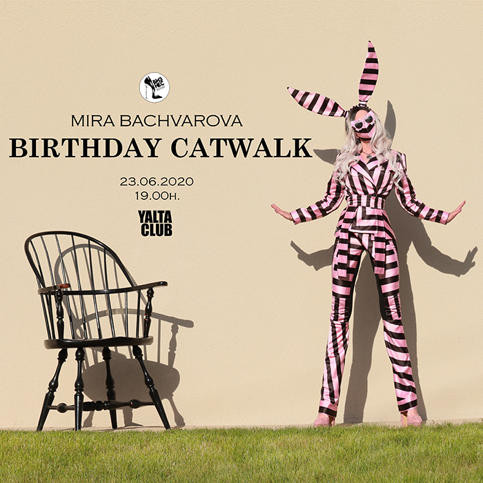 Catwalk Birthday