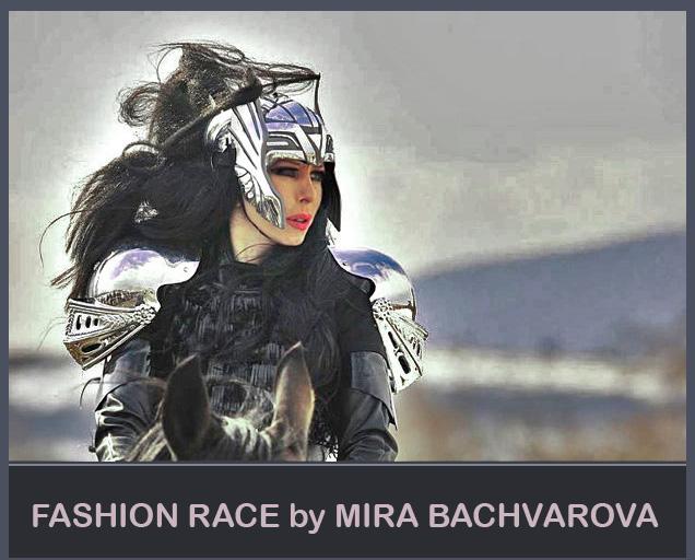 Fashion Race
