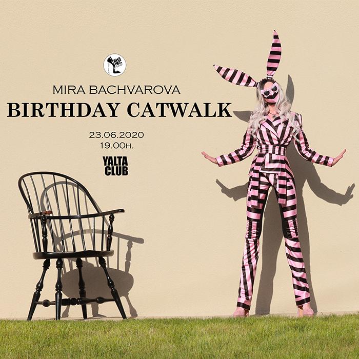 Catwalk Birthday